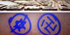 Antisemitische Hetze an einer Gedenkstätte in Berlin Foto: dpa