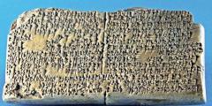 Gilgamesch-Epos - Keilschrifttafel