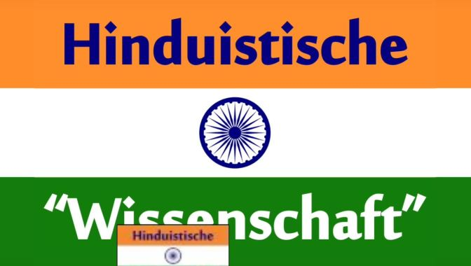 "Hinduistische ""Wissenschaft"""
