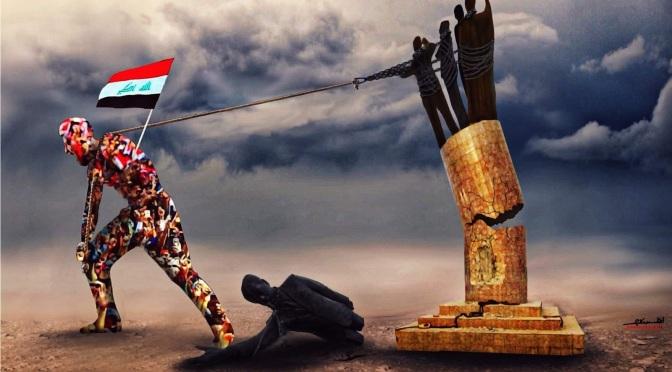 المظاهرات العراقية أسقطت المرجعيات الدينية و حصانة المقدسات