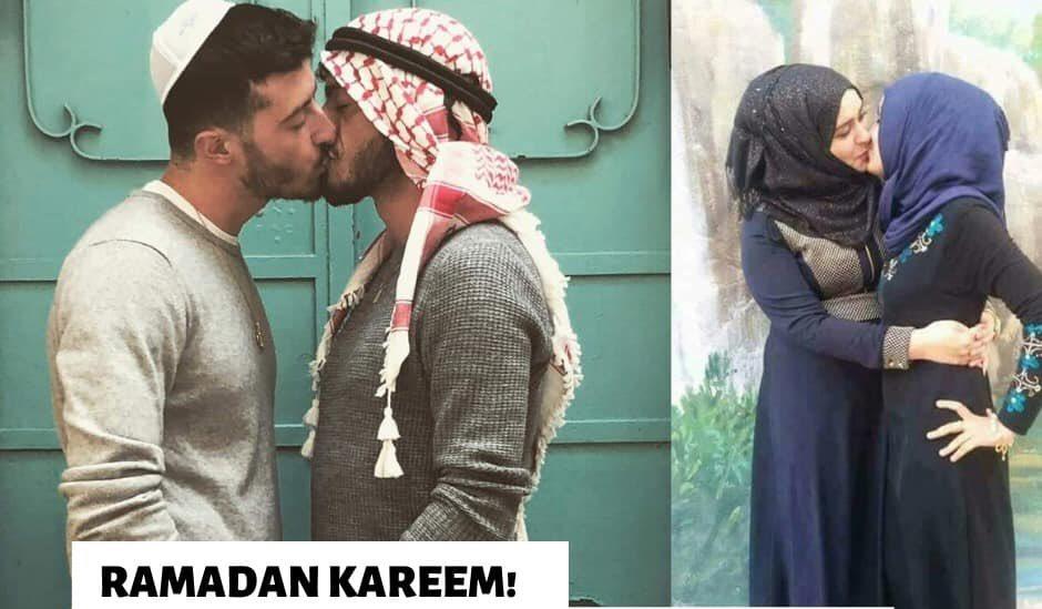 Froher Ramadan