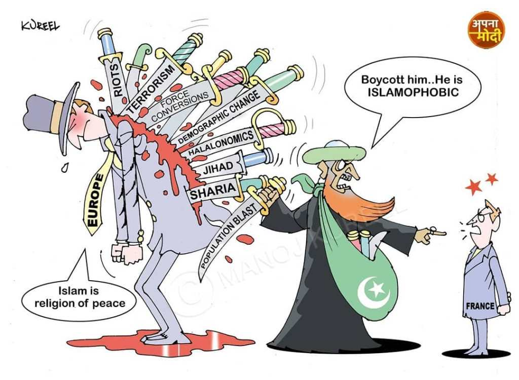 Vorwurf der Islamophobie